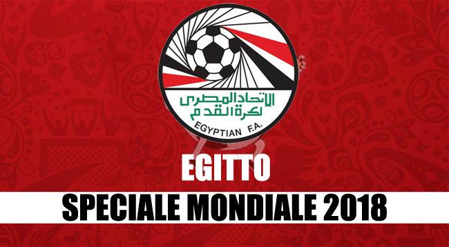squadre Mondiale Russia 2018 scoperta Egitto