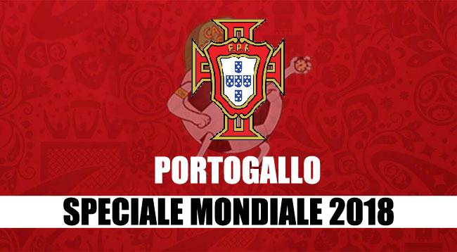 squadre Mondiale Russia 2018 Portogallo
