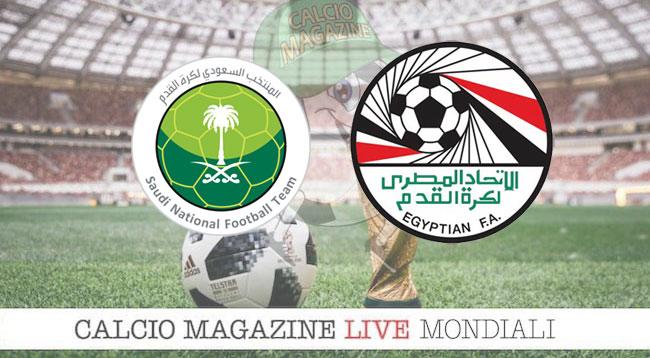 Arabia Saudita - Egitto, le formazioni ufficiali