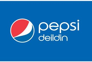 Pepsi_deildin