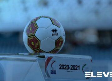 eleven sport serie c